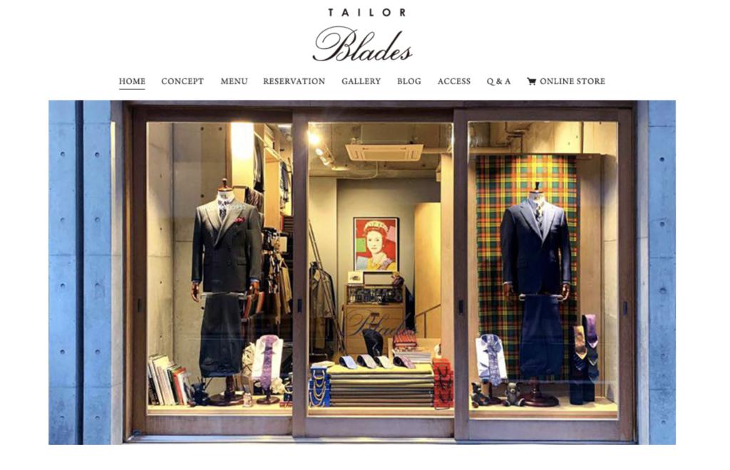 福岡オーダースーツ 専門店 TAILOR Blades